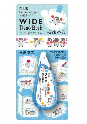 Cheering Penguin Decorative Tape