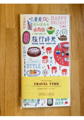 Foods of Taiwan Traveler's Notebook