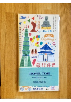 Taiwan Traveler's Notebook